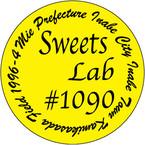カタラーナ・焼き菓子の専門店|Sweets Lab #1090 三重県いなべ市にあるスイーツ専門店Sweets Lab #1090では、「いっちゃんたまご」をはじめ、地元の材料・食材で作ったカタラーナや焼き菓子を販売しております。皆さまのお気に入りとして愛されるよう、 日常のおやつから大切な方へのプレゼントまで、優しい気持ちになれるシンプルで安心なお菓子を心を込めてご提供致します。